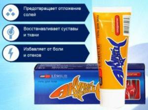Биодобавка «Акулий хрящ» спасает от суставных болей