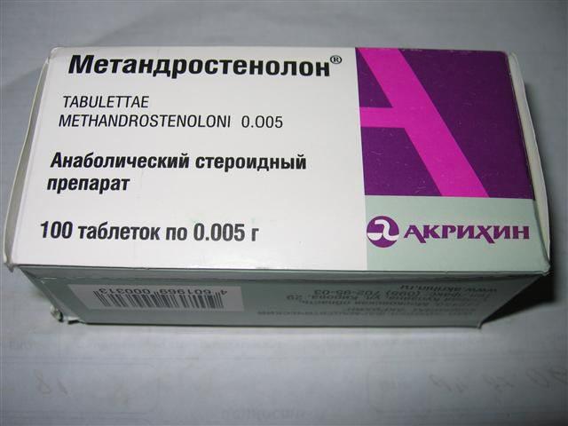 Чем полезен препарат Метандростенолон для суставов