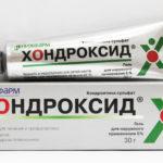 Изображение - Воспаление плюснефалангового сустава стопы лечение chto-takoe-artroz-plyusnefalangovogo-sustava-1-pal-ca-stopy-i-kak-s-etim-borot-sya-11