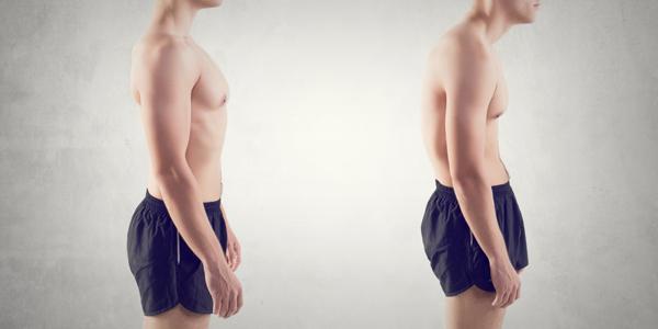 Как исправить осанку, если у тебя круглая спина?