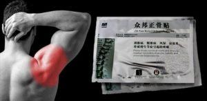 Как выбрать и клеить пластырь на колено перцовый обезболивающий китайский