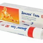 Как выбрать эффективную мазь для лечения артрита