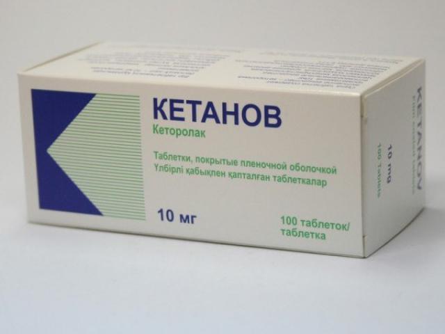 Отзывы покупателей о препарате Кетанов, его эффективность и аналоги