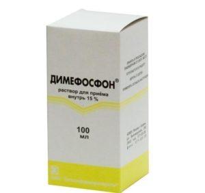 Правила применения медикамента Димефосфон и его действие на организм