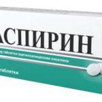 Препарат Диклоберл — помощник при сильных болях в суставах