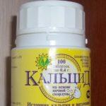 Проверенный препарат Кальцемин для лечения костей при переломе