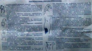 Быстро устранит суставные боли лекарство Цитралгин
