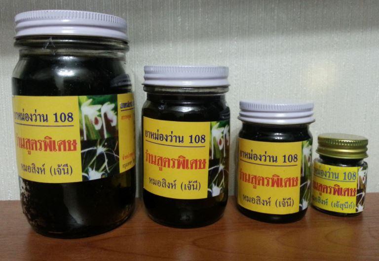 Черный бальзам из яда кобры — достижение тайской медицины