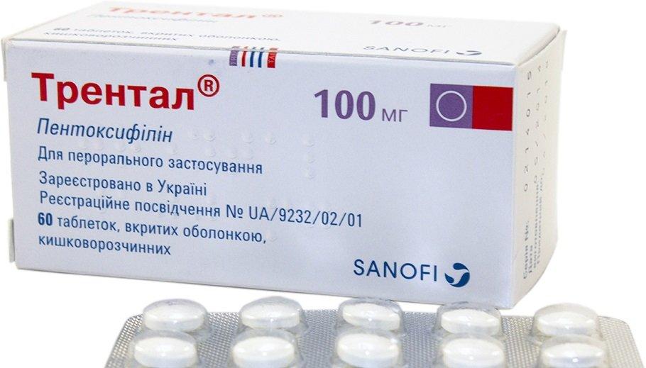 Что нужно знать о препарате Трентал