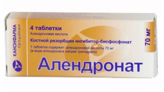 Эффективное лекарство против остеопороза — Алендронат