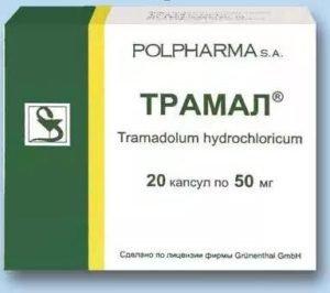 Эффективное обезболивающее средство препарат Трамал