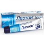 Эффективное средство для восстановления вен Троксерутин