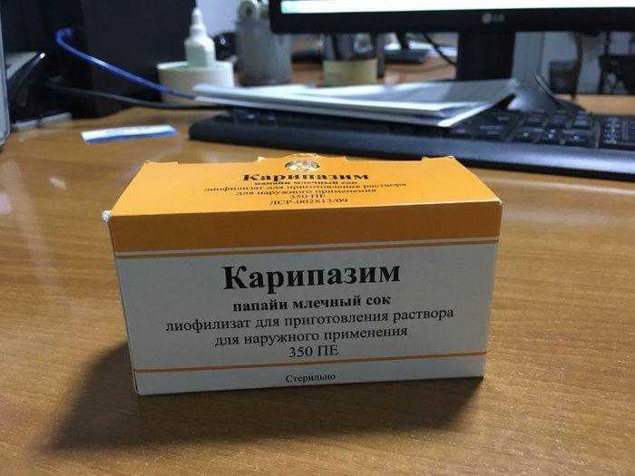 Эффективное средство при терапии межпозвонковых грыж — Карипазим