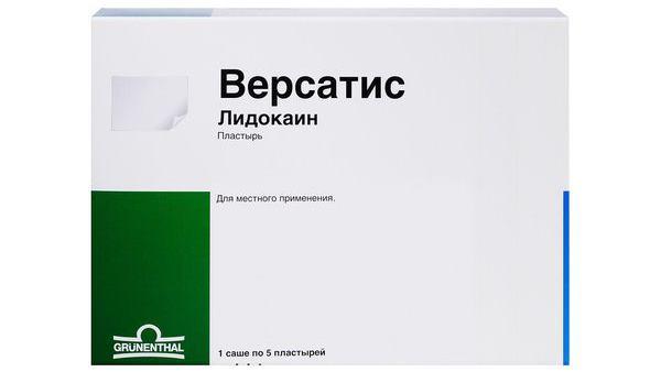 Эффективность обезболивающего пластыря Версатис
