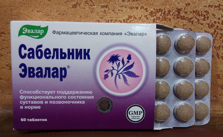 Сабельник Эвалар инструкция по применению таблеток оценка эффективности