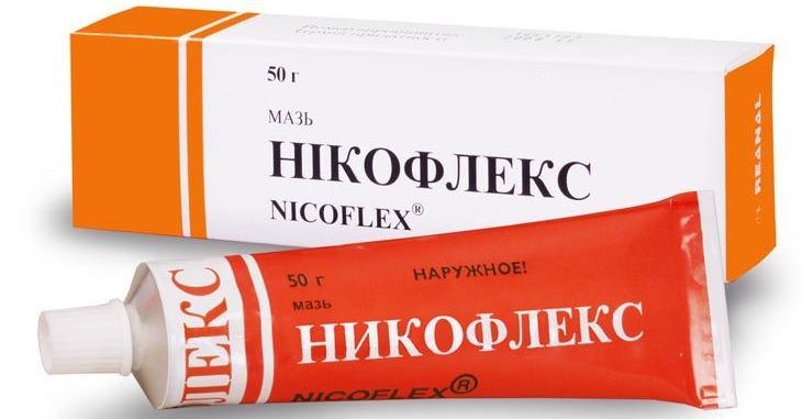 Эффективность применения мази Никофлекс