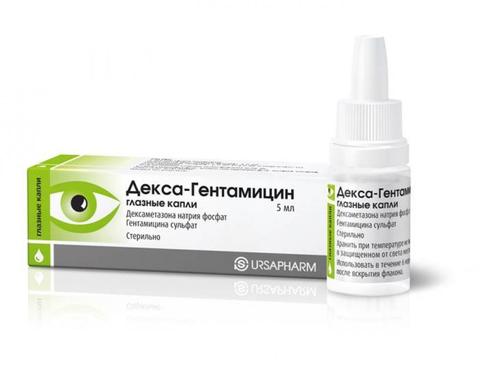 Эффективный антибиотик при заболеваниях суставов — Гентамицин