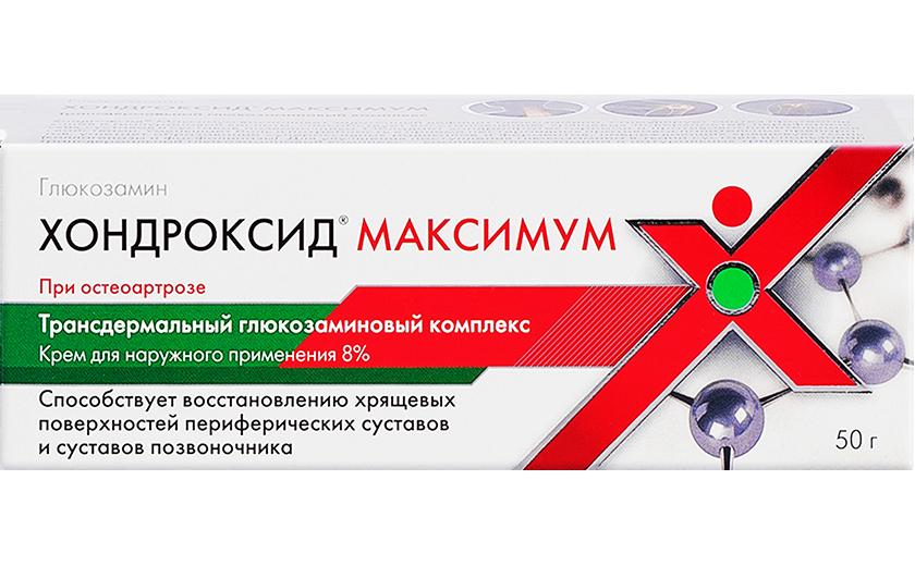 Эффективный препарат для лечения суставов Хондроксид Максимум