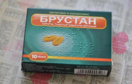 Эффективный жаропонижающий и противовоспалительный препарат — Брустан