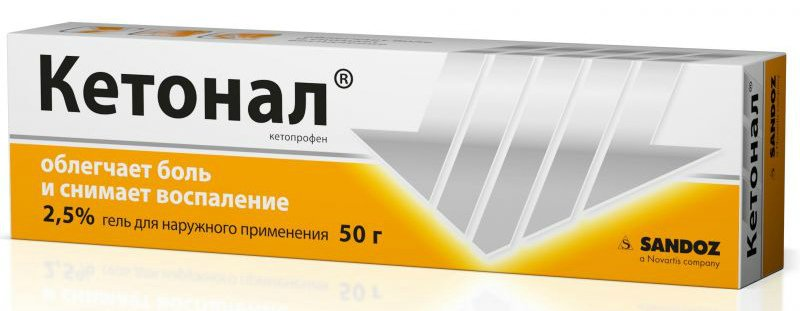 Инструкция по применению Артрозилена, сравнение медикаментов-аналогов