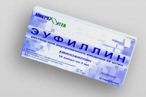 Инструкция по применению лекарственного средства Эуфиллин