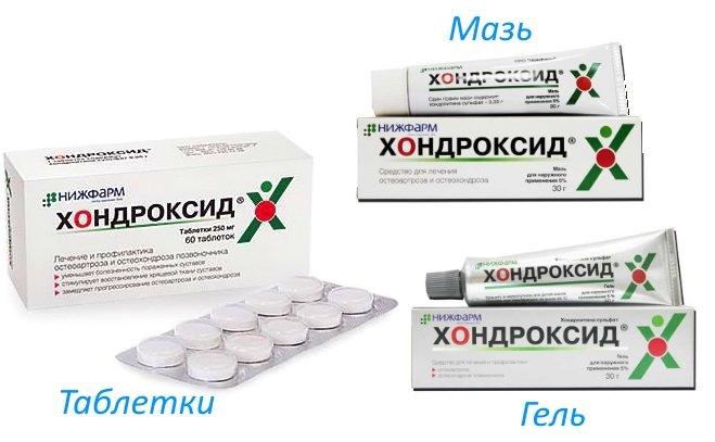 Инструкция по применению лекарственного средства Хондроксид