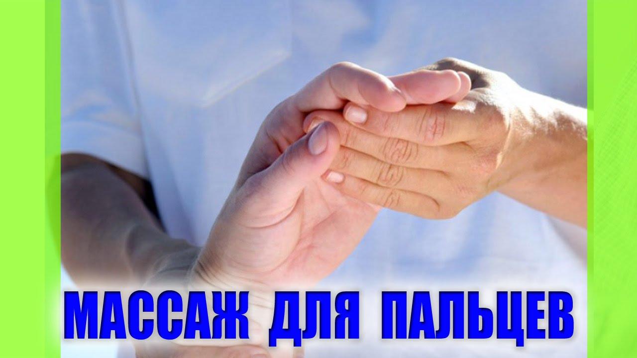 Как победить полиартрит на пальцах рук