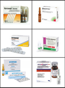 Какие обезболивающие уколы делают при болях в суставах