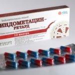 Лечим радикулит с помощью таблеток