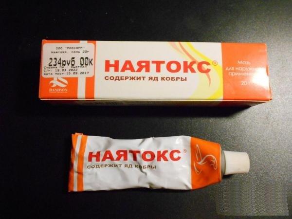Мазь Наятокс против боли и воспалений — особенности применения и отзывы
