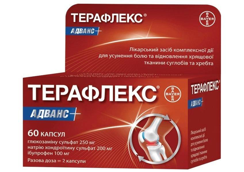 Методы лечения для восстановления хрящевой ткани позвоночника