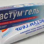 Можно ли применять обезболивающие препараты при артрозе