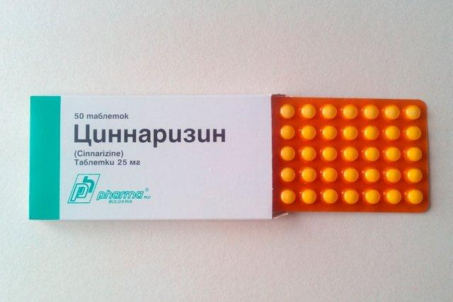 Назначение лекарственного препарата Циннаризин