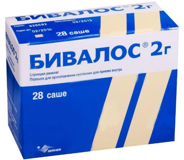 Бивалос купить, Цена на Бивалос 1771 руб в Москве, инструкция по применению, отзывы, аналоги