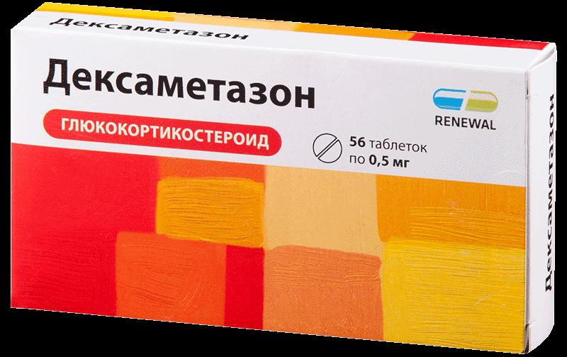 Особенности приема препарата Дексаметазон