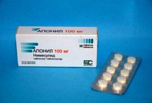 Особенности применения Апонила и побочные действия препарата