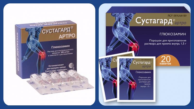 Особенности применения препарата Сустагард Артро при сильных болях в суставах