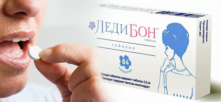 Таблетки Леди Бон: прием лекарства при климаксе, инструкция по применению, отзывы женщин и врачей