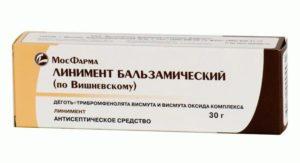 Правила выбора мази для лечения бурсита