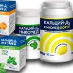 Препарат для укрепления костей — Фосаванс