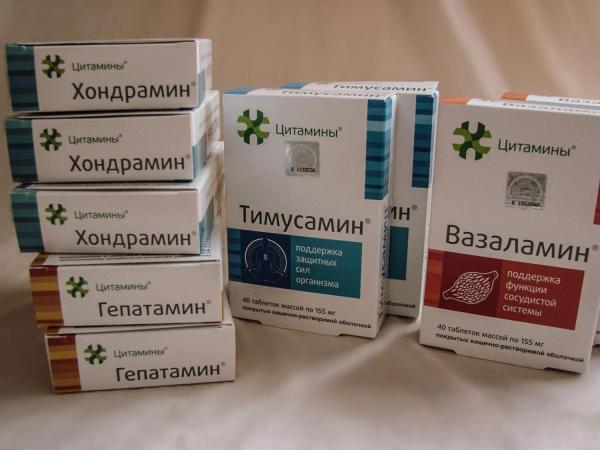 Препарат для восстановления хрящевой ткани Хондрамин