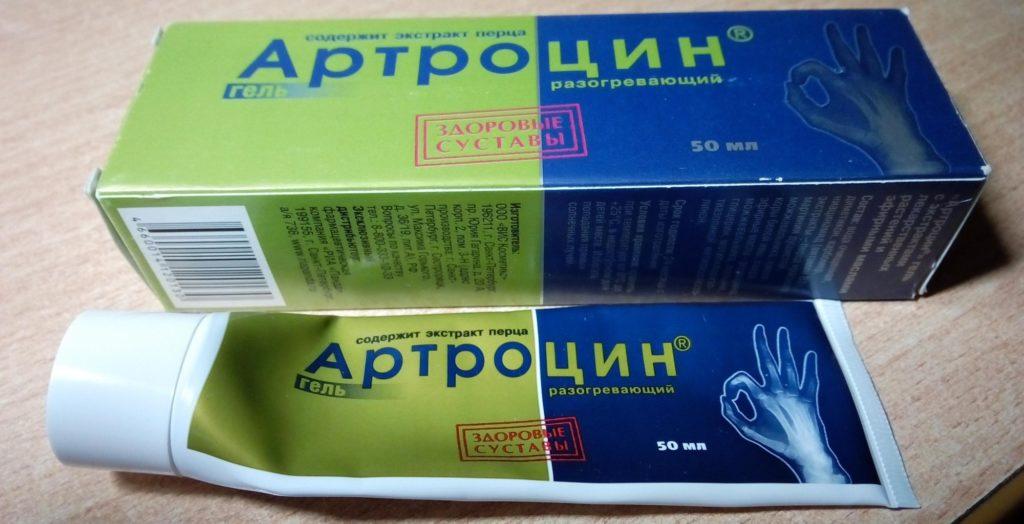 Лекарство артроцин инструкция по применению, отзывы.
