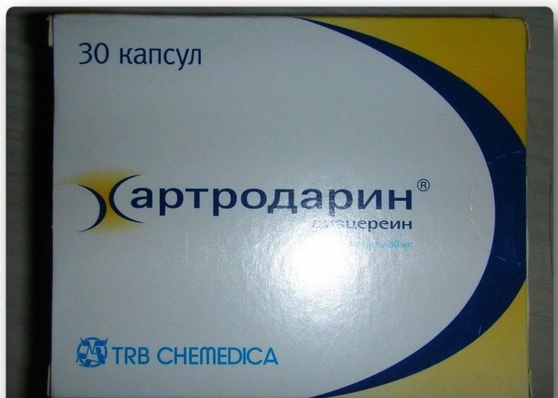 Противовоспалительное и обезболивающее средство для лечения суставов Артродарин