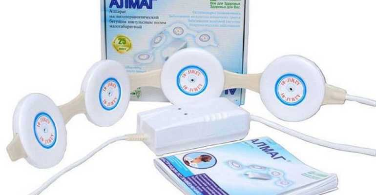 Аппараты для домашнего лечения остеохондроза thumbnail