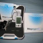 Разновидности аппаратов для лечения остеохондроза
