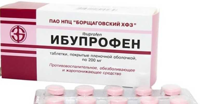 Ибупрофен при остеохондрозе шейного отдела
