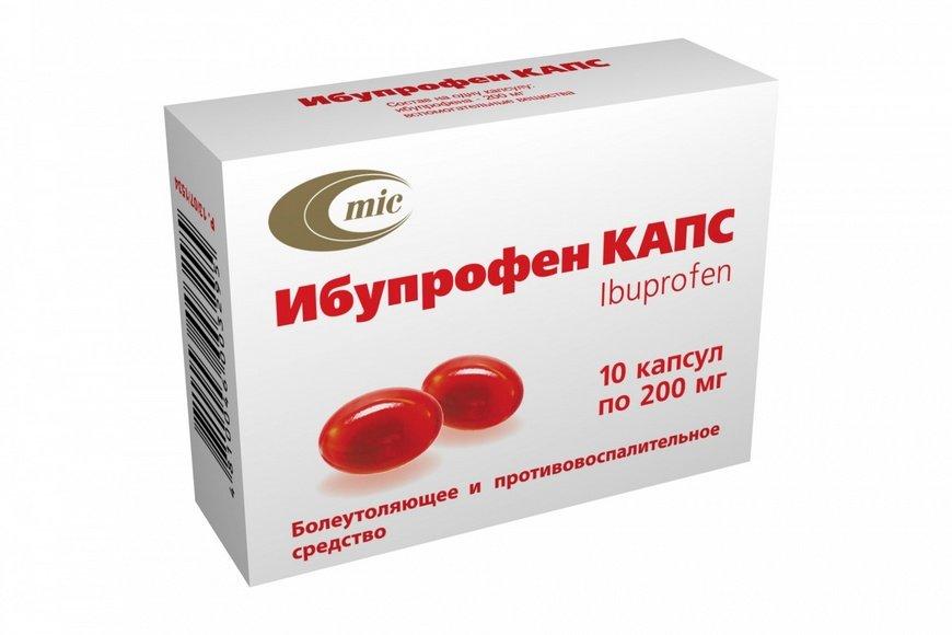Схема приема препарата Ибупрофен при остеохондрозе