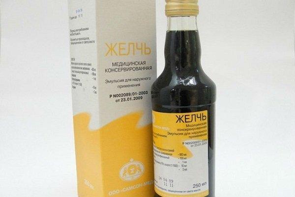 Изображение - Компресс из желчи для суставов отзывы skol-ko-stoit-medicinskaya-zhelch-i-kak-s-ee-pomosch-yu-vylechit-sustavy-1