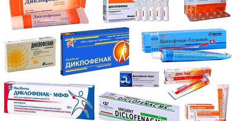 Нестероидный противовоспалительный препарат при болях в суставах