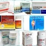 Способы лечения коксартроза тазобедренного сустава 2 степени без операции